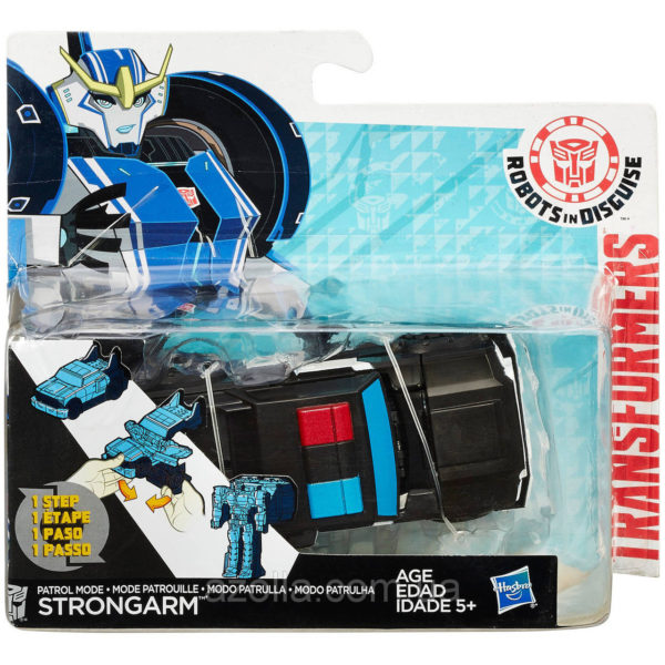 RiD-Patrol-Strongarm-One-Step-Changer